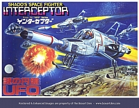 Bandai UFO Interceptor