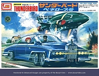 Imai Thunderbirds Fab 1