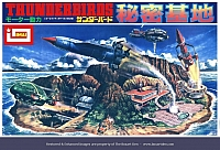 Imai Thunderbirds Tracy Island