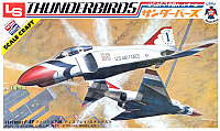 LS MD F-4E Phantom II Thunderbirds