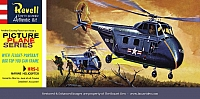 Revell Sikorsky HRS-1 Helicopter Picture Plane