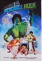 JL MOVIE Bride of the Incredible Hulk-960