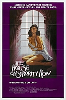 JL MOVIE House on Sorority Row-960